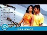 Видеосборник//Pokiri   Mahesh Babu - Ileana    Mani Sharma Songs- 720р.