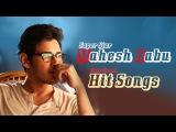Видеосборник//Super Star Mahesh Babu(ассорти)-720р.
