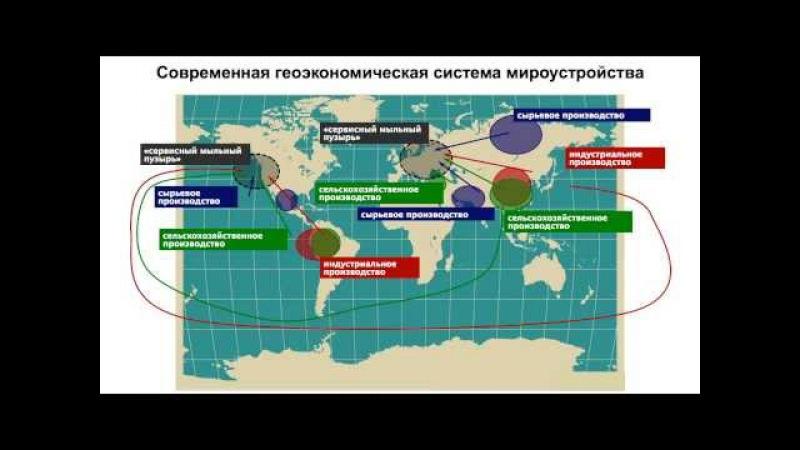 История мирового паразита