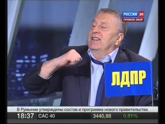 Дебаты Зюганов-Жириновский 09.02.2012 г.