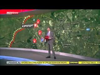 Обзор Карты боевых действий в ДНР и ЛНР  31.01.2015  Последние Новости Украины