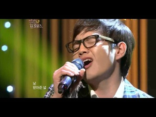 110705 One More Chance (원모어찬스) - 널 생각해 (Thinking of You)