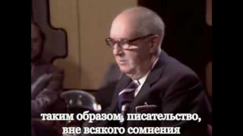 Владимир Набоков в программе Апострофы