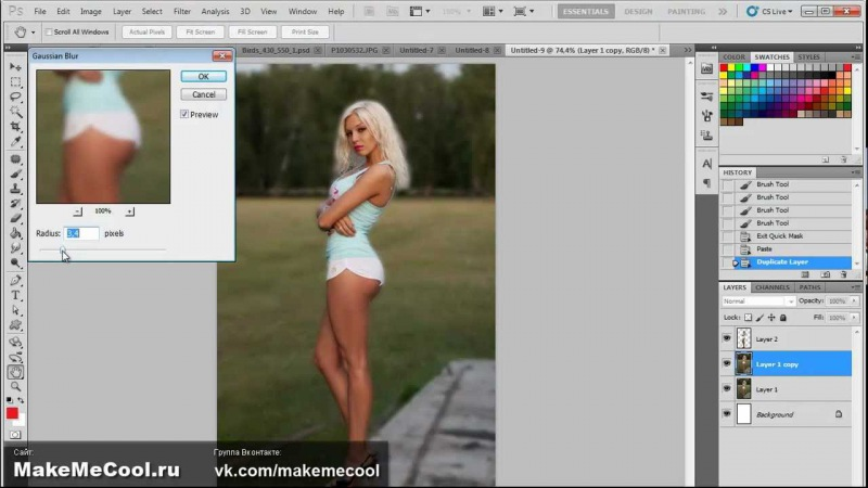 Как сделать размытые фон в фотошопе