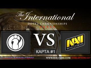 [RU] Dota 2 | IG vs Na`Vi | КАРТА #1 | The International 5 | Групповая стадия | 30.07.2015