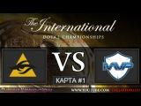 [RU] Dota 2 | Secret vs MVP Phoenix | КАРТА #1 | The International 5 | Групповая стадия | 30.07.2015