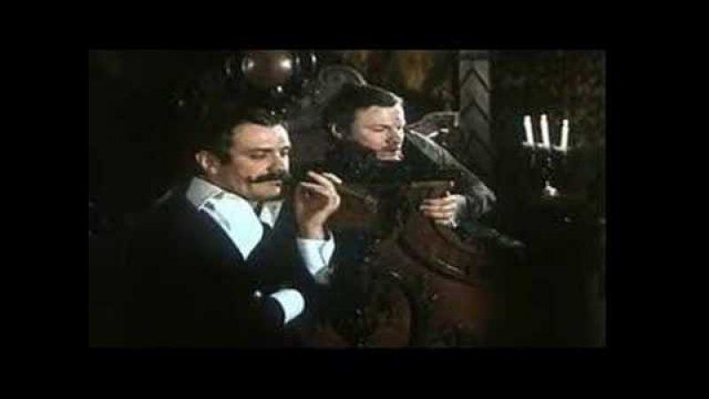 Шерлок Холмс и Доктор Ватсон. Собака Баскервилей.