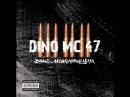 Dino mc 47 - никому не сломит нашу веру