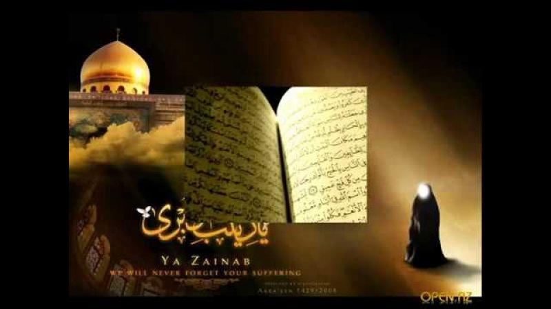 Очень красивая мусульманская молитва Nasheed Very beautiful Muslim prayer نشيد العربية