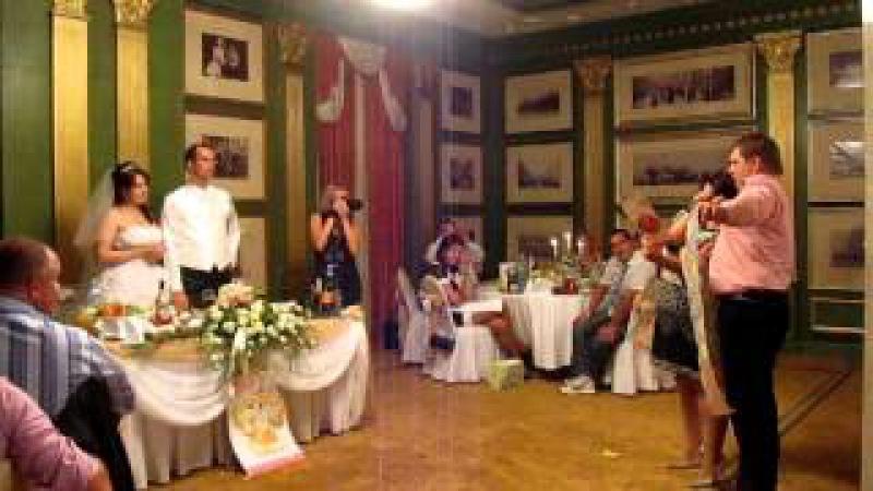 СУПЕР оригинальное поздравление на свадьбе)   Ваш ведущий и организатор Гарик Шаповалов