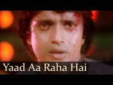 Yaad Aa Raha Hai Tera Pyar - Mithun Chakraborty - Disco Dancer - Bollywood Hit Songs - Bappi Lahiri