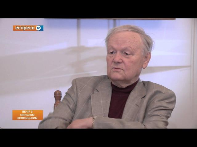 Борис Олійник і Дмитро Стус.