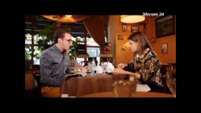 За обедом: Адель Экзаркопулос - о жизни Адель и Жизни Адель