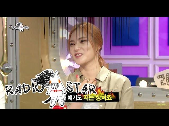 [RADIO STAR] 라디오스타 - Spider Koumi get hurt from Kim Gu-ra 여린 감성 거미! 김구라의 외모 디스(?)에 상처 받4