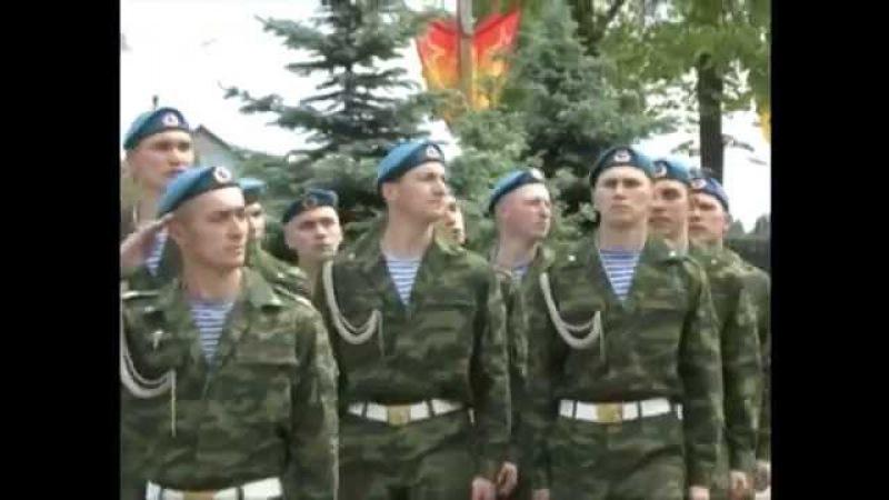 Гимн Министерства Внутренних Дел Федеративной Республики Лукония