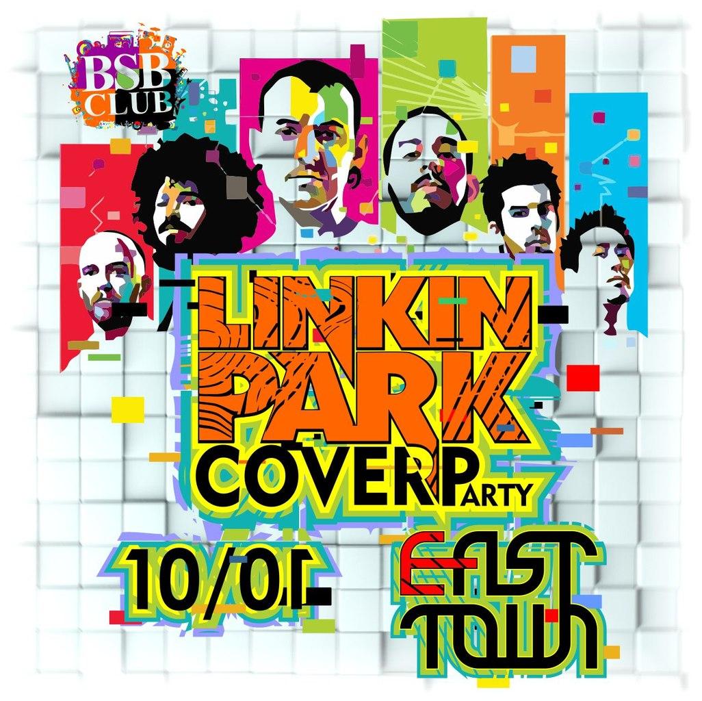 Афиша Владивосток 10/01 LINKIN PARK cover party в BSB club