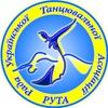 Рада Украинской Танцевальной Ассоциации