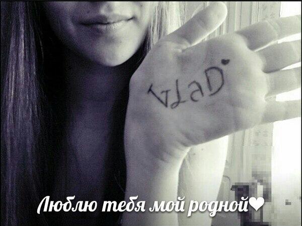 я тебя люблю мой малыш: