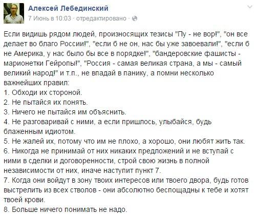 """Путин надеется, что рано или поздно санкции с РФ будут сняты: """"В целом это наносит вред"""" - Цензор.НЕТ 1348"""