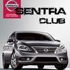 Nissan Sentra Клуб