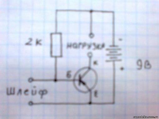 Транзистор КТ814 Резистор 2К