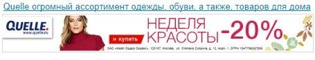 Блог им. xjtg2wnvifk: Постельное белье мини маус купить в краснодаре