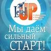 Курсы программирования Level UP