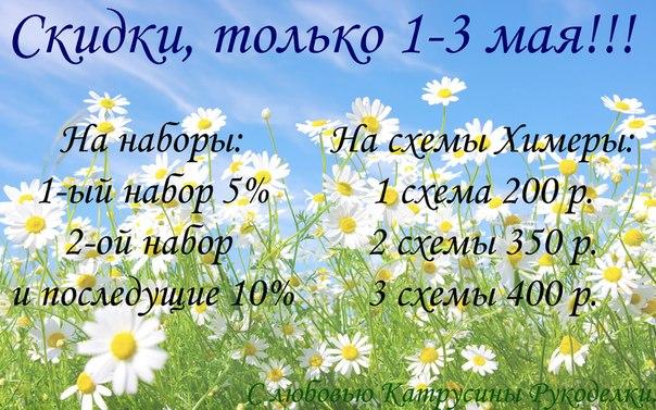 1 мая 2015 в 8:58
