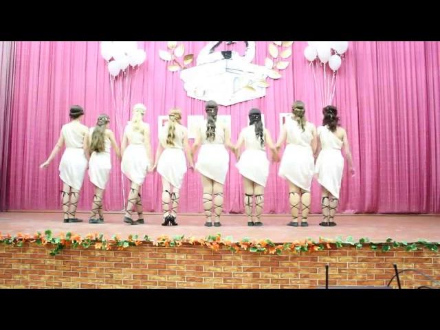 греческий танец Сиртаки | Sirtaki