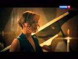 Юлия Проскурякова - Найди меня