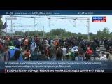В Хорватии беженцы штурмуют поезд до Венгрии