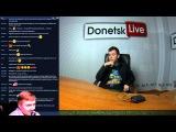 Donetsk Live №186: Военный эксперт Джон Коннор