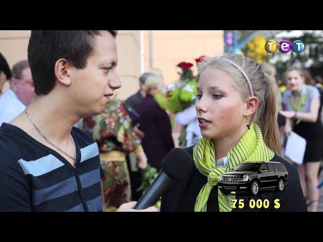 Дурнев1[антирепортаж]: Мажоры Кловского лицея