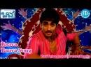 Baava Baava Song Baava Movie Songs Siddharth Pranitha Rajendra Prasad