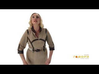 Наталья Козелкова - Как успешно пройти собеседование