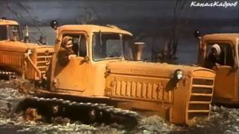 СТЗ ДТ-75, трактор-гусеничный из к/ф