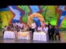 Летний кубок 2014 Пятигорск Парапапарам Ведущие свадьбы