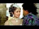 Mithun Chakraborty Jab Maine Tera Naam Liya Udit Narayan Teesra Kaun Romantic Song
