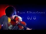 Two Siberians. 68 (Шесть восьмых), самый классный дуэт в мире! великолепно играют!