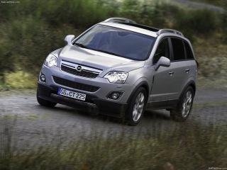 Opel Antara (Обзор Авто) | AUTO REVIEW