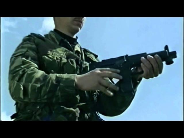 Пистолет-Пулемет Вереск 9х21 СР1 СР2