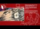 Александра Рогачова, Павел Розумовский InkHunter 2 - Старт-UP Show з Nescafe 3в1 - 19.10.2015