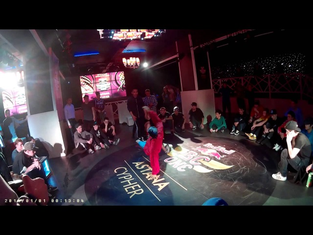 Adil,Juice (Red Bull BC One Astana Cypher) Proselect