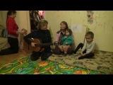 У Люды, Ростика и Ярушки. Собираем домашний детский сад 2 01 2014
