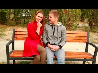 Как проверить возбуждается ли парень во время поцелуя -  Как правильно Целоваться - Урок 54
