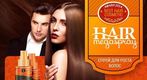 Средства для быстрого роста волос купить