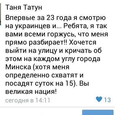 В центре Киева неизвестные в камуфляже избили преподавателя НаУКМА Василия Черепанина - Цензор.НЕТ 5903