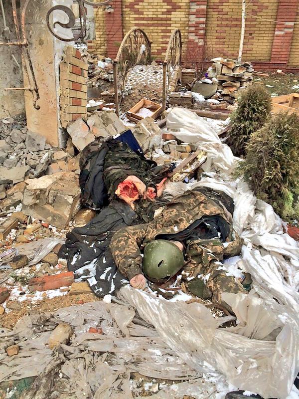 фото убитых солдат всу под дебальцево