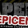 """""""Арена-Эпицентр"""" страйкбол в Челябинске"""