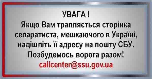 https://pp.vk.me/c624727/v624727167/31eb9/fmY6-fLfgjY.jpg